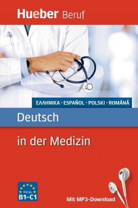 Deutsch in der Medizin